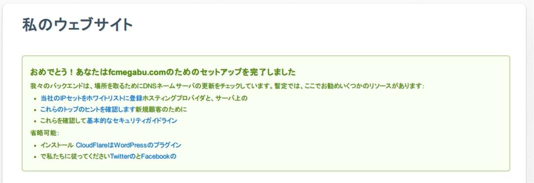 0725_capture_10