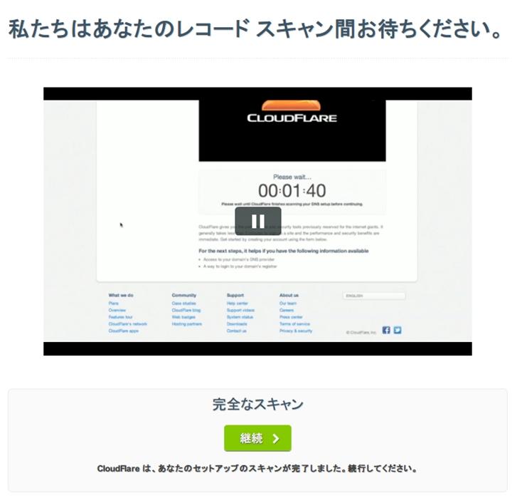 0725_capture_6