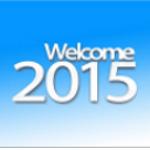 【2015年も】あけましておめでとうございます【よろしく】