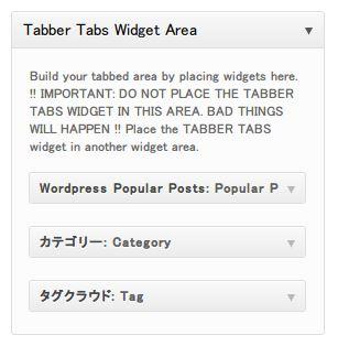 Tabber Tabs Widget4
