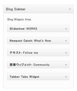 Tabber Tabs Widget5