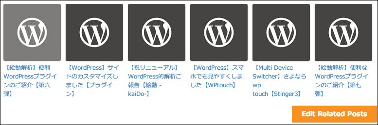 WordPress- Related-Posts08