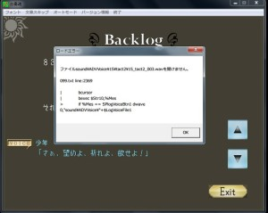 bachlog_1