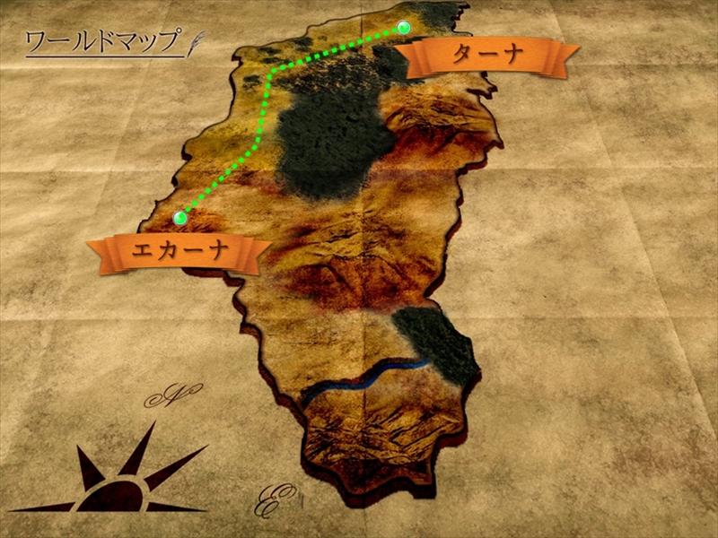 地図の移動表現