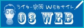 o3-web
