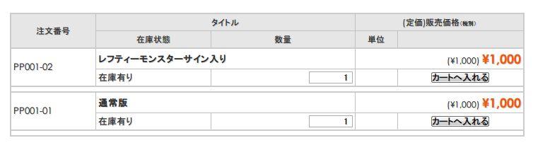 online_02