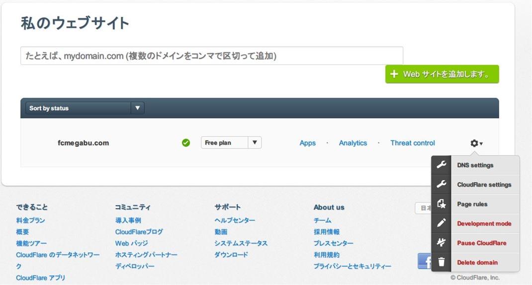 onlineshop_04